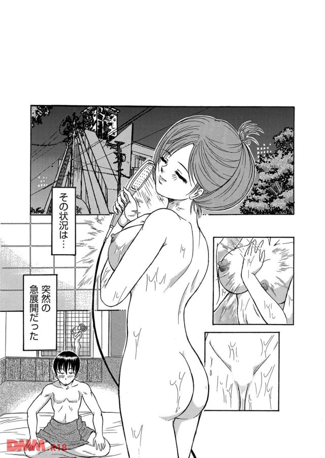 髪の毛が濡れないようしっかりと後ろで束ねてラブホテルのシャワーを浴びているスタイルがいい女性。ガラス越しのお風呂の後ろではあぐらをかいて、バスタオル一枚で座っている男の姿が
