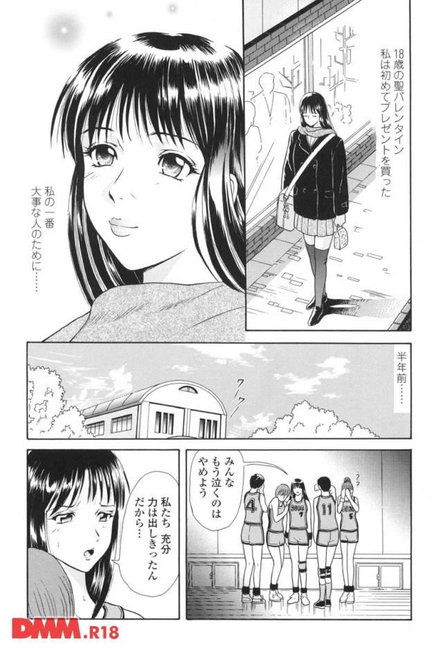 マフラーをしてバレンタインのチョコをもって歩いている女子校生。学校の体育館で涙を流している女子生徒たち。