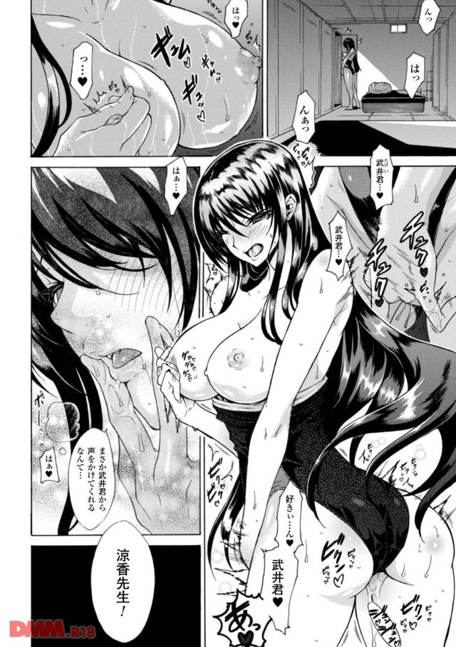 女子更衣室のロッカーの前で乳首を摘まみながらオナニーをしている女教師、水着をずらして指を挿入して手マンをしている