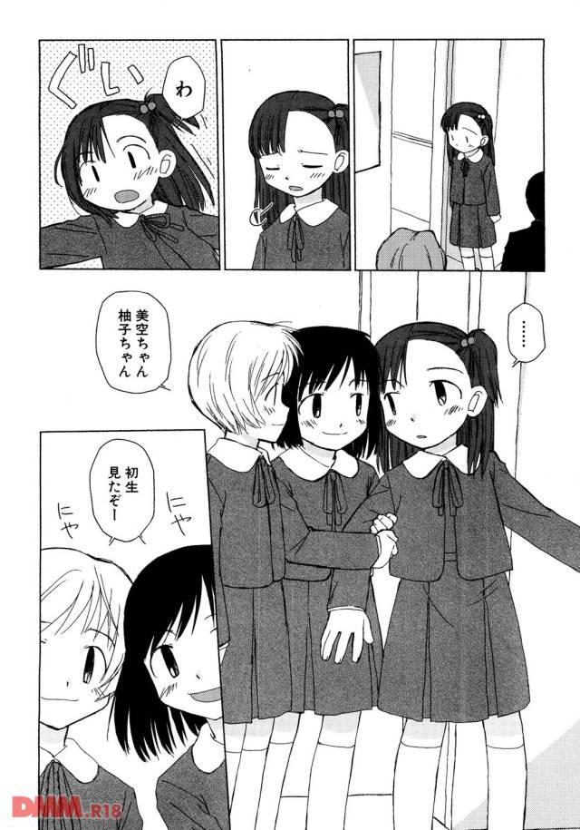 ため息をつきながら学校の教室のドアを開ける女子。すると友達の女子から手を引っ張られて少し茶化されたように話しかけられる