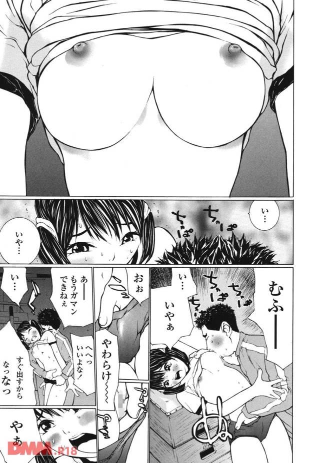 抵抗することもできずに、シャツを捲られると、そのまま乳首を舐められてしまう。男はブルマの中に手を突っ込んで手マンをしている。悲鳴を上げる女子校生