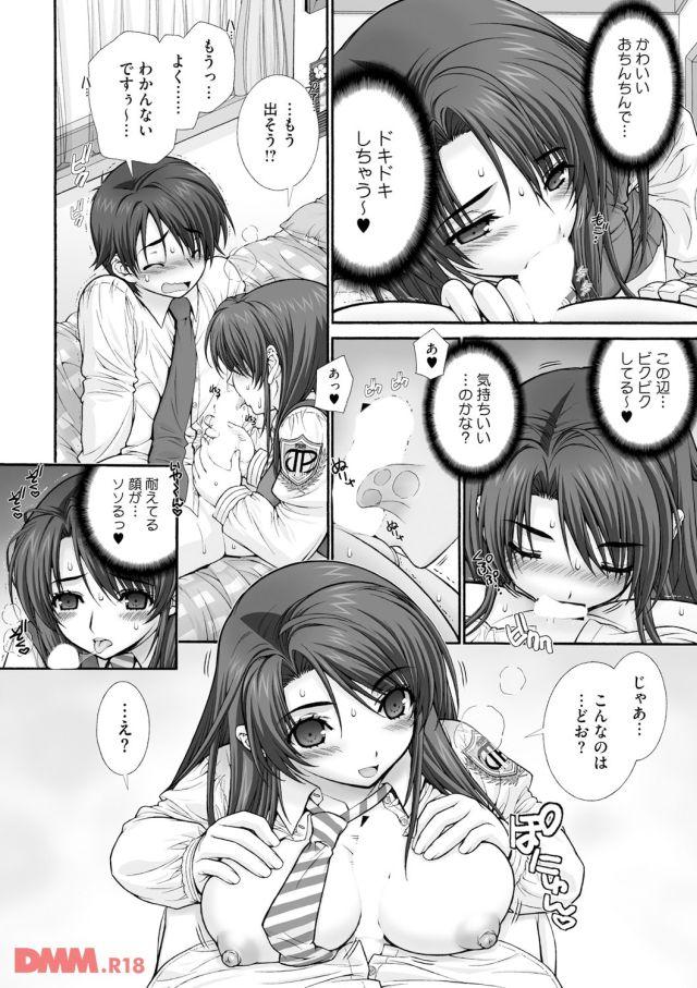 少し舐めるだけで敏感に反応してしまう可愛い男にどきどきが止まらない姉。両手でちんこをこすりながら丁寧に舐めあげていく。男の必死に耐えている表情をみて行為をパイズリに移行していく