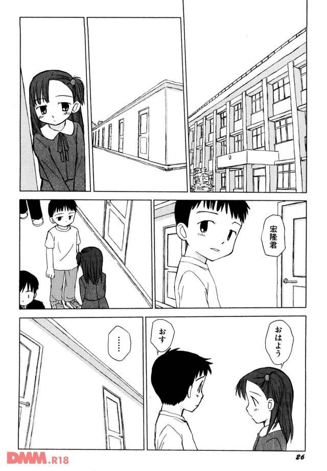 翌日の学校で、喧嘩している男の子に自分から話しかけて挨拶をする女子校生。そっけない返事で目線を合わせない男の子。沈黙が流れる
