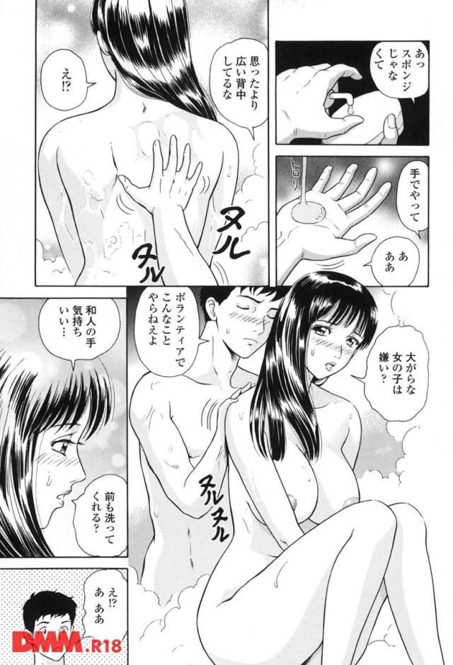 背中を洗ってくれという妹にスポンジにボディソープを垂らすと、手で洗ってほしいという妹。背中を流していると、前も洗ってほしいという。