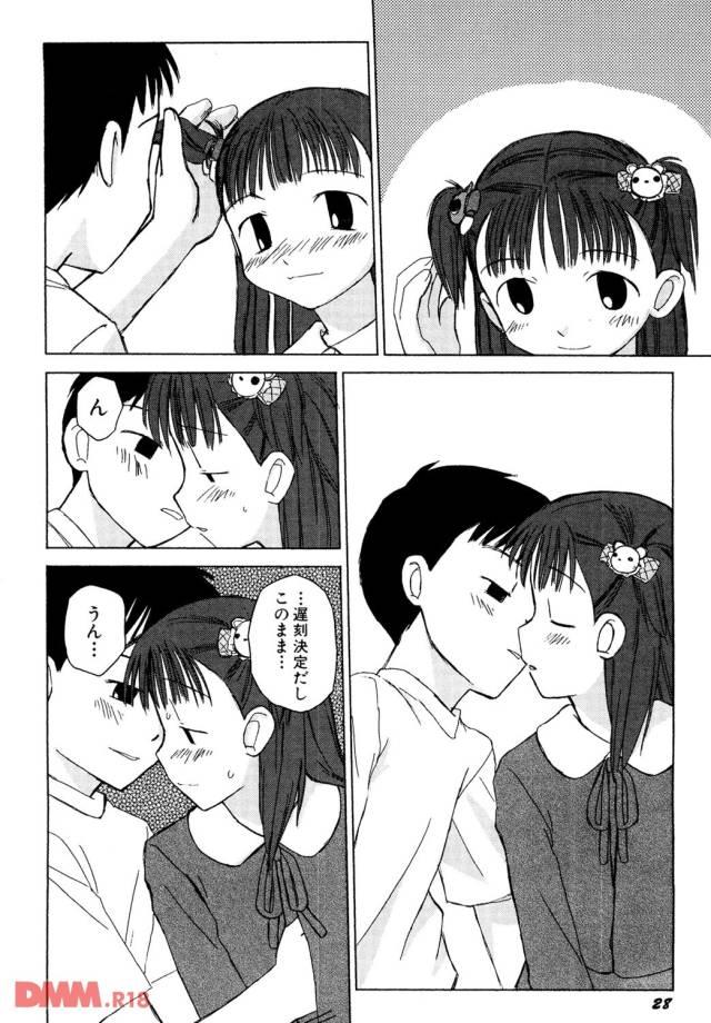 自分で買った髪飾りと彼氏が買ってくれた髪飾りの両方をつけて嬉しそうな表情をしている彼女。自然な流れでキスを始める
