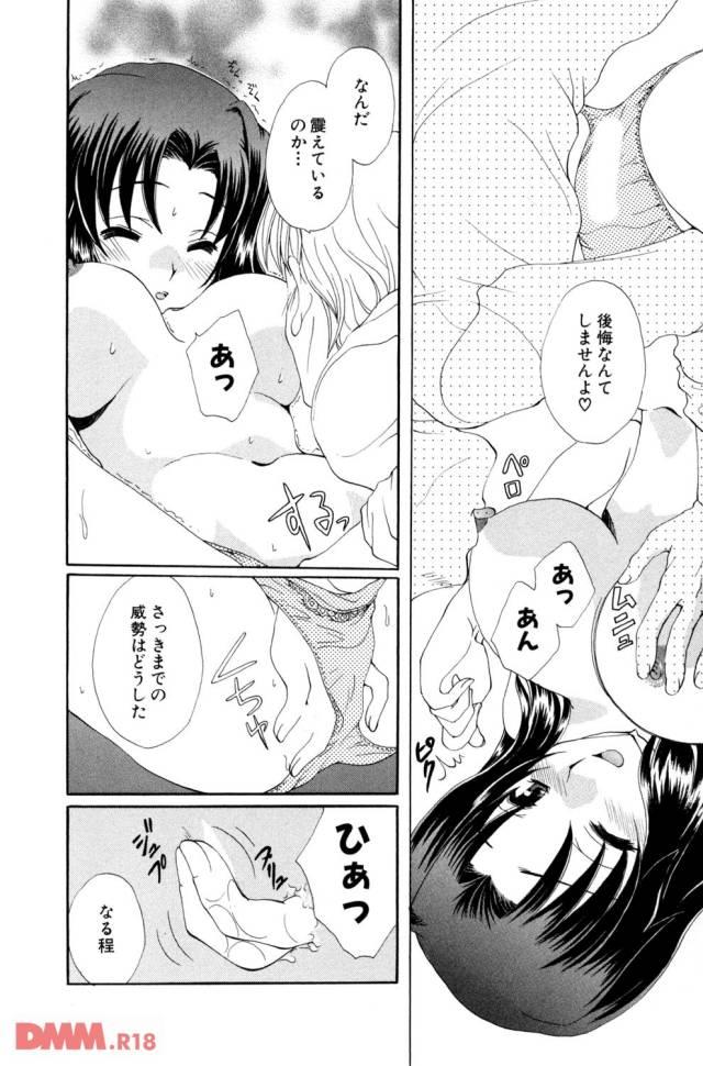 勃起した乳首を舐められながらパンツの中に手を入れて手マンをするとプルプルと身体を震わせて緊張している女の子。