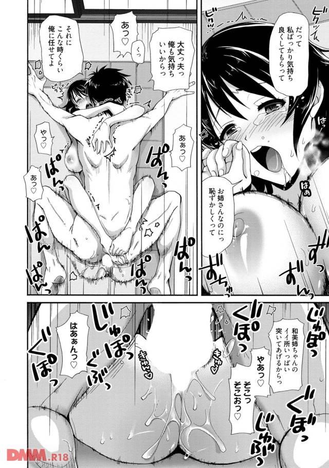 二人とも全裸になって正常位でガンガン腰をふる男。しっかり男の首に手をまわして身体を麻痺させながら感じている。言葉責めを交えながらのピストンに結合部からは愛液があふれ出している
