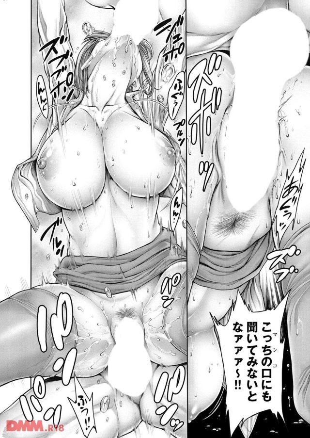 いきなり膣の奥まで突っ込まれるチンコ。頭を押さえられて喉奥を犯されながら巨乳を揺らし、身体に大量の汗を吹き出しながら感じ始める。