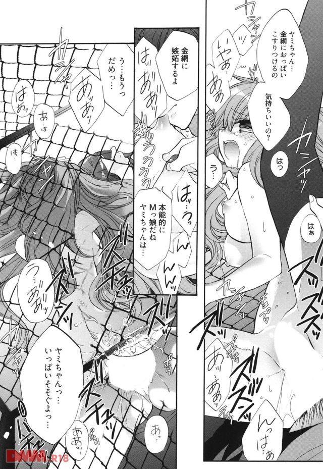 彼女を金網に押し付けながら立ちバックでピストンをしている彼氏。乳首をぎゅっと摘ままれて言葉責めされると、痛気持ちよさそうな声を上げる。