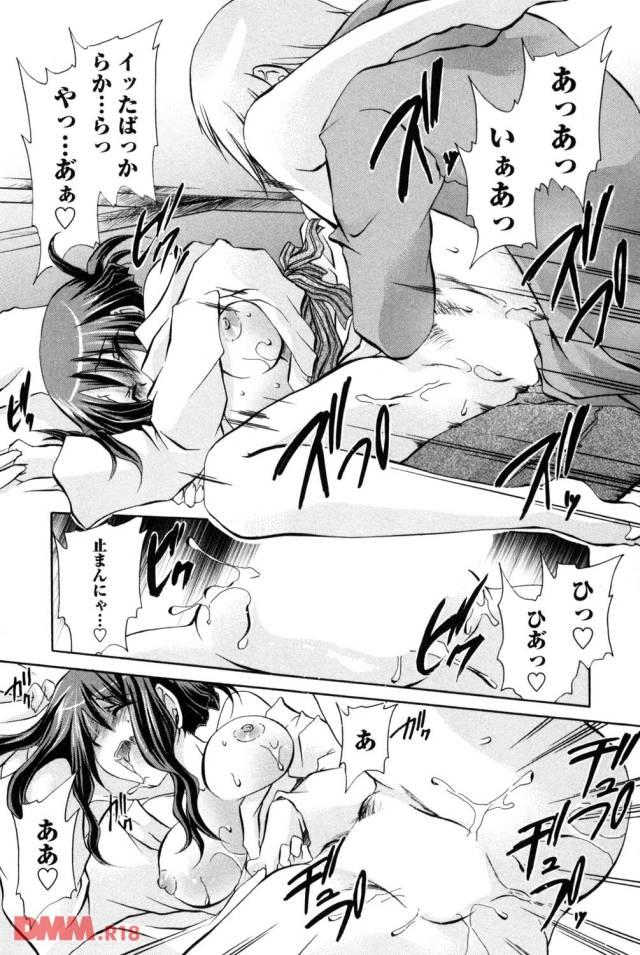 イったばかりで敏感になっているおまんこをさらに責められて布団のシーツを強く握りしめながら連続でアクメする姉。大量の愛液を溢れさせながら涎を垂らしている