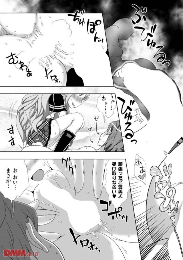 たっぷりと出し切った男が呼吸を整えていると、騎乗位の体勢のまま男の顔にアナルを近づける女子校生。目の前でアナルを広げる