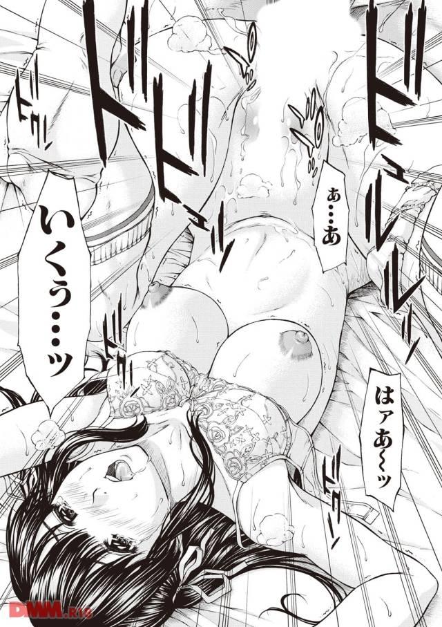 絶叫と共に大量にまんこに発射される彼氏のザーメン。入りきらずに溢れ出ている。涎を垂らして放心状態の彼女