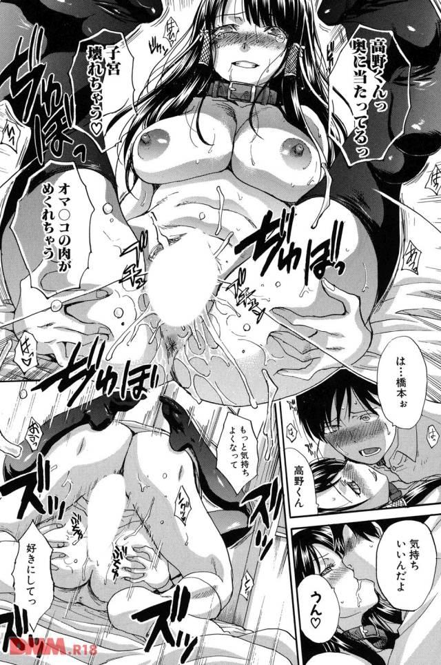 全裸に首輪をつけてニーハイ姿で挿入されている女子校生は身体中を液体まみれにしながら淫語をいっている。キスをしながらさらにピストンを始める男