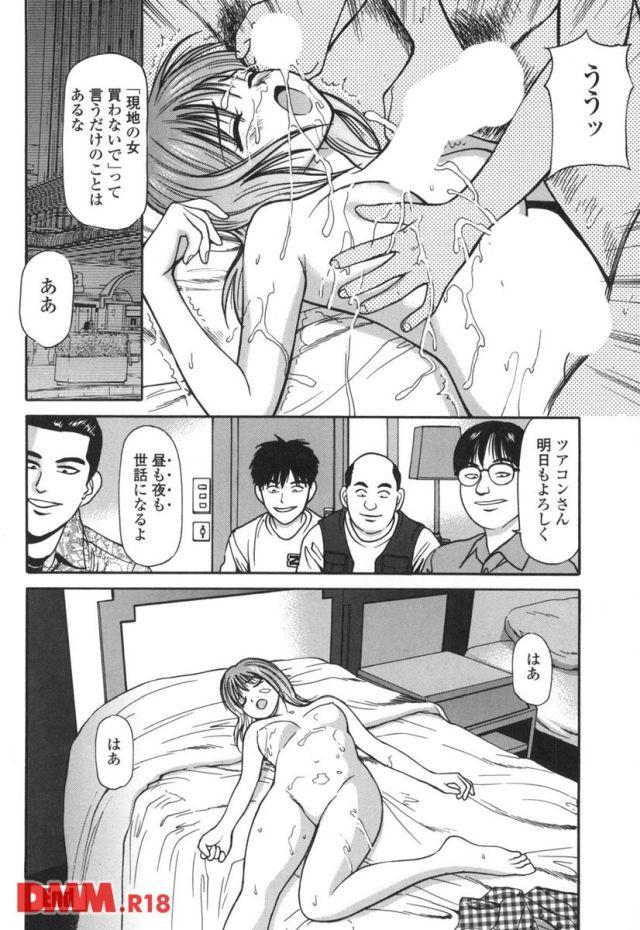 身体と顔、そしておまんこに大量に精液をかけられて憔悴しきっている女。男はそそくさと着替えると部屋を後にする。ベッドの上で呼吸を整えている彼女