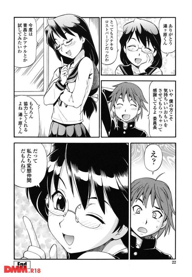 制服に着替えた女子校生は素敵なロストバージンだったと感謝をしている。今度はアナルを体験してみたいと変態発言をする彼女