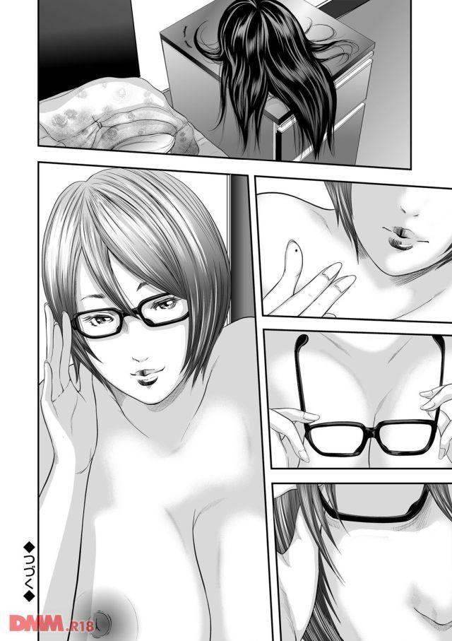 ベッドの横の棚には黒のロングのウィッグが置いてある。黒縁のメガネを手に持つと、かける茶髪のショートカットの美女