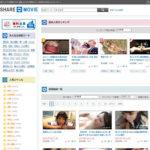 「シェアムービー」って安全なサイト?完全無料で視聴する方法