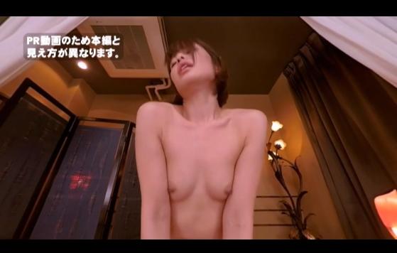 dmmvr無料動画1