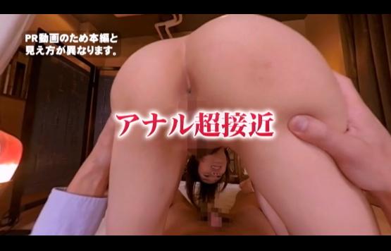 dmmvr無料動画2