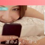 人気爆発アプリ「with」の口コミや評判・利用方法まとめ