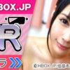 エロのデパート!アダルトサイトHBOX.JPの利用方法や口コミまとめ!