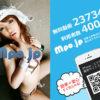 お得すぎるアダルトサイト!?「mpo.jp(メディアポケット)」の利用方法やお得情報まとめ!
