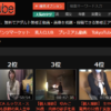 TokyoPorn Tubeの抜けるエロ動画10選!